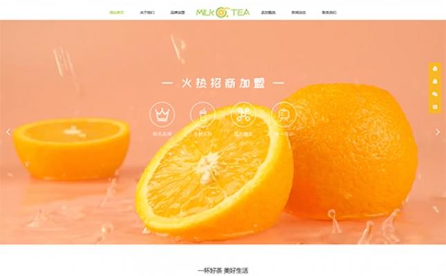 奶茶加盟公司响应式网站